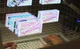 Microsoft propose un nouveau concept d'écran transparent